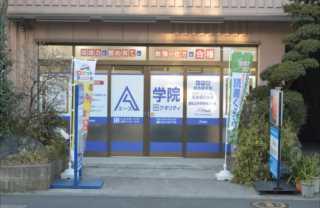 菊名 学習塾 夏期講習